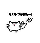 たくみスタンプ2(ネコくん)(個別スタンプ:19)