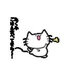 たくみスタンプ2(ネコくん)(個別スタンプ:20)