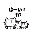 たくみスタンプ2(ネコくん)(個別スタンプ:23)