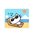 たくみスタンプ2(ネコくん)(個別スタンプ:25)