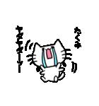 たくみスタンプ2(ネコくん)(個別スタンプ:29)