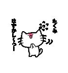たくみスタンプ2(ネコくん)(個別スタンプ:34)