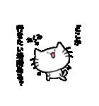 たくみスタンプ2(ネコくん)(個別スタンプ:37)