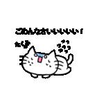 たくみスタンプ2(ネコくん)(個別スタンプ:38)