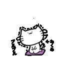 たくみスタンプ2(ネコくん)(個別スタンプ:39)