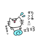 たくみスタンプ2(ネコくん)(個別スタンプ:40)
