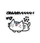 ゆうやスタンプ2(ネコくん)(個別スタンプ:05)