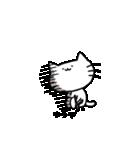ゆうやスタンプ2(ネコくん)(個別スタンプ:09)