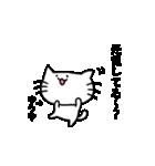 ゆうやスタンプ2(ネコくん)(個別スタンプ:15)