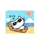 ゆうやスタンプ2(ネコくん)(個別スタンプ:17)