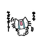 ゆうやスタンプ2(ネコくん)(個別スタンプ:18)