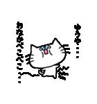 ゆうやスタンプ2(ネコくん)(個別スタンプ:23)