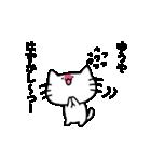 ゆうやスタンプ2(ネコくん)(個別スタンプ:28)