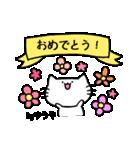 ゆうやスタンプ2(ネコくん)(個別スタンプ:33)