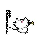 ゆうやスタンプ2(ネコくん)(個別スタンプ:37)