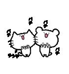 ゆうやスタンプ2(ネコくん)(個別スタンプ:40)