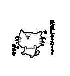 たいきスタンプ2(ネコくん)(個別スタンプ:02)
