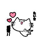 たいきスタンプ2(ネコくん)(個別スタンプ:05)