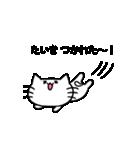 たいきスタンプ2(ネコくん)(個別スタンプ:08)