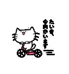 たいきスタンプ2(ネコくん)(個別スタンプ:09)