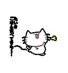 たいきスタンプ2(ネコくん)(個別スタンプ:12)