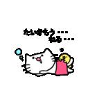 たいきスタンプ2(ネコくん)(個別スタンプ:16)