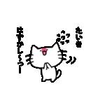 たいきスタンプ2(ネコくん)(個別スタンプ:22)
