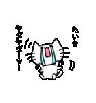 たいきスタンプ2(ネコくん)(個別スタンプ:27)