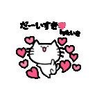 たいきスタンプ2(ネコくん)(個別スタンプ:28)