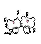 たいきスタンプ2(ネコくん)(個別スタンプ:31)