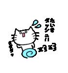 たいきスタンプ2(ネコくん)(個別スタンプ:36)