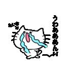 たいきスタンプ2(ネコくん)(個別スタンプ:37)
