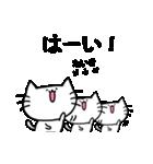 たいきスタンプ2(ネコくん)(個別スタンプ:38)