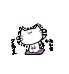 たいきスタンプ2(ネコくん)(個別スタンプ:39)