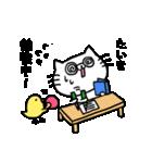 たいきスタンプ2(ネコくん)(個別スタンプ:40)