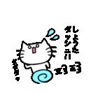 しょうたスタンプ2(ネコくん)(個別スタンプ:02)