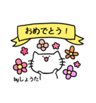 しょうたスタンプ2(ネコくん)(個別スタンプ:03)