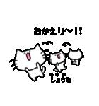 しょうたスタンプ2(ネコくん)(個別スタンプ:04)