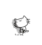 しょうたスタンプ2(ネコくん)(個別スタンプ:07)