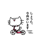 しょうたスタンプ2(ネコくん)(個別スタンプ:10)