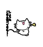 しょうたスタンプ2(ネコくん)(個別スタンプ:14)