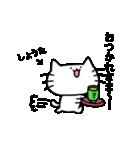 しょうたスタンプ2(ネコくん)(個別スタンプ:15)