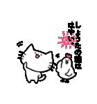 しょうたスタンプ2(ネコくん)(個別スタンプ:18)