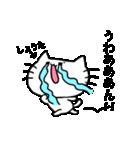 しょうたスタンプ2(ネコくん)(個別スタンプ:23)