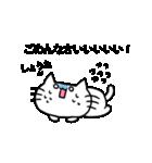 しょうたスタンプ2(ネコくん)(個別スタンプ:25)