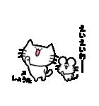 しょうたスタンプ2(ネコくん)(個別スタンプ:30)