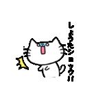 しょうたスタンプ2(ネコくん)(個別スタンプ:31)