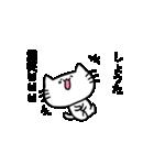 しょうたスタンプ2(ネコくん)(個別スタンプ:34)