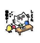 しょうたスタンプ2(ネコくん)(個別スタンプ:39)