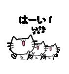 しょうたスタンプ2(ネコくん)(個別スタンプ:40)